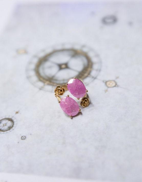Αρετούσα Δαχτυλίδι Ροζ
